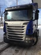 Scania G380LA. Сцепка Скания + Шмитц, 11 000куб. см.