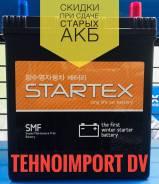 Startex. 44А.ч., Прямая (правое), производство Корея