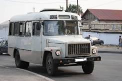 КАвЗ. КАВЗ-3976-020