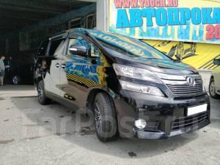 Toyota Vellfire с водителем на Восточный Экономический Форум ВЭФ-2018