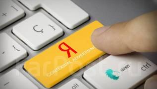 Контекстная реклама Яндекс директ от 3000 рублей от 24 часов