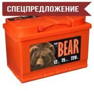 Медведь. 75А.ч., Прямая (правое), производство Россия