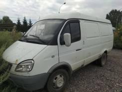 ГАЗ 2705. Продается Газель цельнометаллическая, 2 400куб. см., 1 500кг.