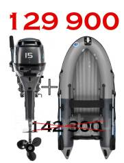 Распродажа лодка ПВХ НДНД 360+ мотор Mikatsu M15FHS
