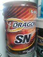 S-Oil Seven Dragon. Вязкость 0W-20, полусинтетическое