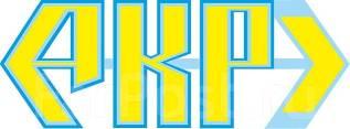 """Бухгалтер. ООО """"Агентство Комплексных Решений"""". Улица Русская 41а"""