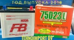 FB Super Nova. 65А.ч., производство Япония