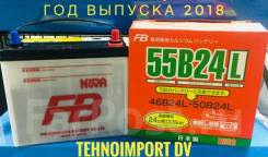FB Super Nova. 45А.ч., производство Япония