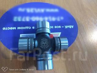 Крестовина кардана экскаватора Volvo EW55