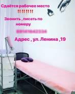 Сдам рабочее место 8000 рублей Центр города