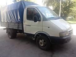 ГАЗ 33021. Газ33021, 2 400куб. см., 1 500кг., 4x2