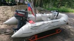 Quicksilver. 2006 год год, длина 3,40м., двигатель подвесной, 20,00л.с., бензин