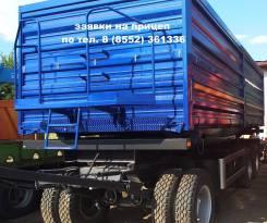 Амкар. Прицеп зерновоз самосвальный 20 тонн трехостный амкар, 20 000кг.