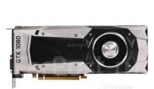 GeForce GTX 1080