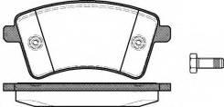 Комплект тормозных колодок, дисковых REMSA 1351.00