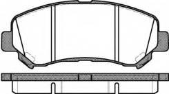 Комплект тормозных колодок, дисковых REMSA 1318.00