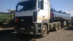 МАЗ 6430А5-370-020. Продается маз бензовоз с полуприцепом граз, 14 000куб. см., 30 000кг., 6x4