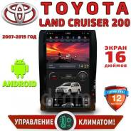 Toyota Land Cruiser 200. Под заказ