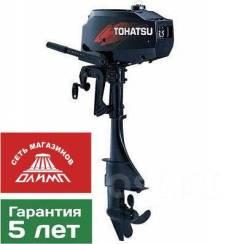 Tohatsu. 3,50л.с., 2-тактный, бензиновый, нога S (381 мм), 2018 год. Под заказ