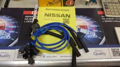 Высоковольтные провода. Nissan: Bluebird, Cedric, Laurel, Fairlady Z, 300ZX, Leopard, Gloria Двигатели: VG20E, VG20T, VG30E, VG30T, VG30