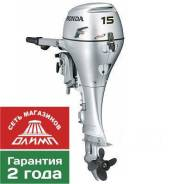 Honda. 15,00л.с., 4-тактный, бензиновый, нога S (381 мм)