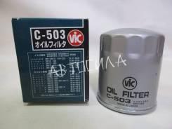 Фильтр масляный C503 VIC Япония (25073)