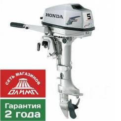 Honda. 5,00л.с., 4-тактный, бензиновый, нога S (381 мм). Под заказ