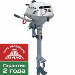 Honda. 2,30л.с., 4-тактный, бензиновый, нога S (381 мм). Под заказ