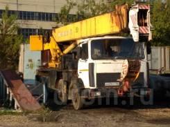 Камышин КС-6476. Продам автокран кс-6476 грузоподъемностью 50 тон, 3 000куб. см., 34,00м.