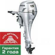 Honda. 15,00л.с., 4-тактный, бензиновый, нога S (381 мм), 2018 год. Под заказ
