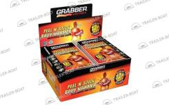 Грелка для тела Grabber