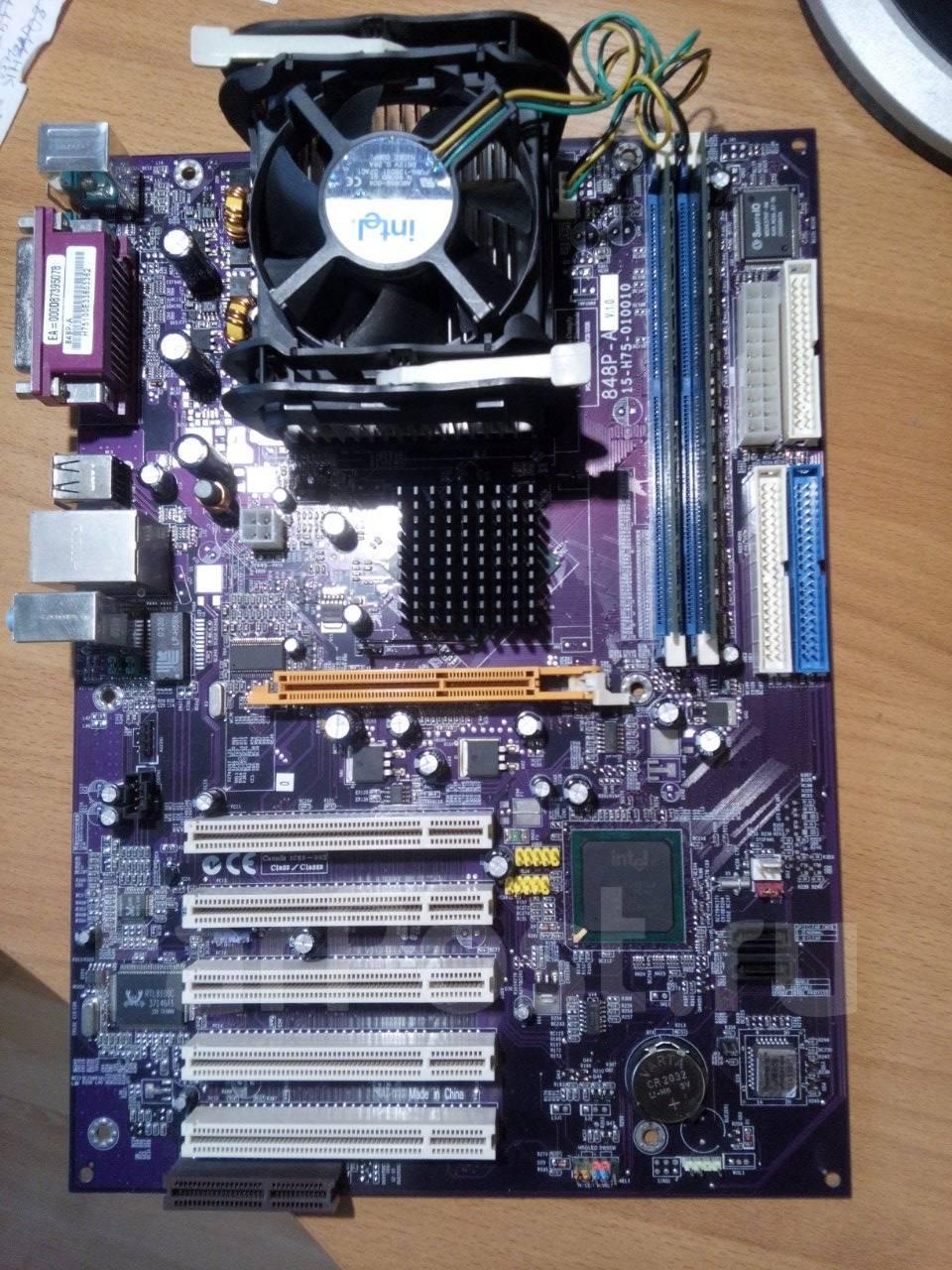 ECS A740GM-M (V7.0) Drivers for Windows 10
