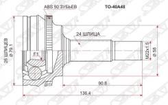 Шрус toyota vitz/platz 1/2sz (abs) 99 Sat
