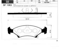 Колодки дисковые передние Chevrolet Cobalt 2014- HSB HP1003