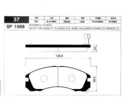 Колодки тормозные передние Mitsubishi Outlander, Citroen C-Crosser, Peugeot 4007 all 06> HSB HP0025