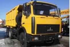 "Купава МАЗ. Продам Купава 673105 ""МАЗ 5516Х5-472-000"" кузов 15,4м3, 20 000кг., 6x4"