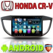 Honda CR-V. Под заказ