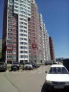 1-комнатная, улица Ватутина 4в. 64, 71 микрорайоны, агентство, 43кв.м. Дом снаружи