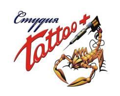 Мастер татуировки. , Студия татуировки и пирсинга Tatto+, ИП Кудряшов. Улица Адмирала Фокина 16