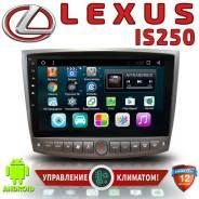 Автомагнитола Lexus IS 250/300/350 (2005-2012) Android 6.0.1. Гарантия. Под заказ