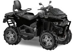Stels ATV 850G Guepard Trophy PRO. исправен, есть птс, без пробега