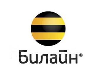 """Специалист в офис продаж. ПАО """"Вымпелком"""". Владивосток"""
