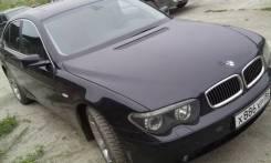 Кузов в сборе. BMW УАЗ