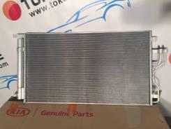 Радиатор кондиционера Sportage, IX35 2010-2015, Новый Оригинал (KIA)