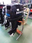 Marlin. 36,00л.с., 2-тактный, бензиновый, нога S (381 мм), 2017 год год