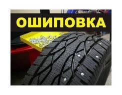 Акция! Дошиповка зимних шин 18 р/шип