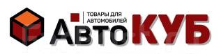 """Водитель-курьер. ООО """"Автокуб"""". Улица Руднева 8е"""