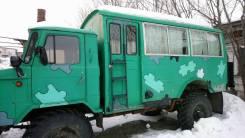 ГАЗ 66. Продаётся газ66, 1 500кг., 4x4