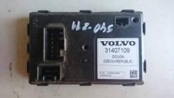Модуль фаркопа VOLVO V50, S40