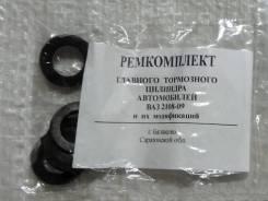 Ремкомплект главного тормозного цилиндра ваз 2108, 2110, 2170 приора, 1118 калина, 2190 гранта BALZAP